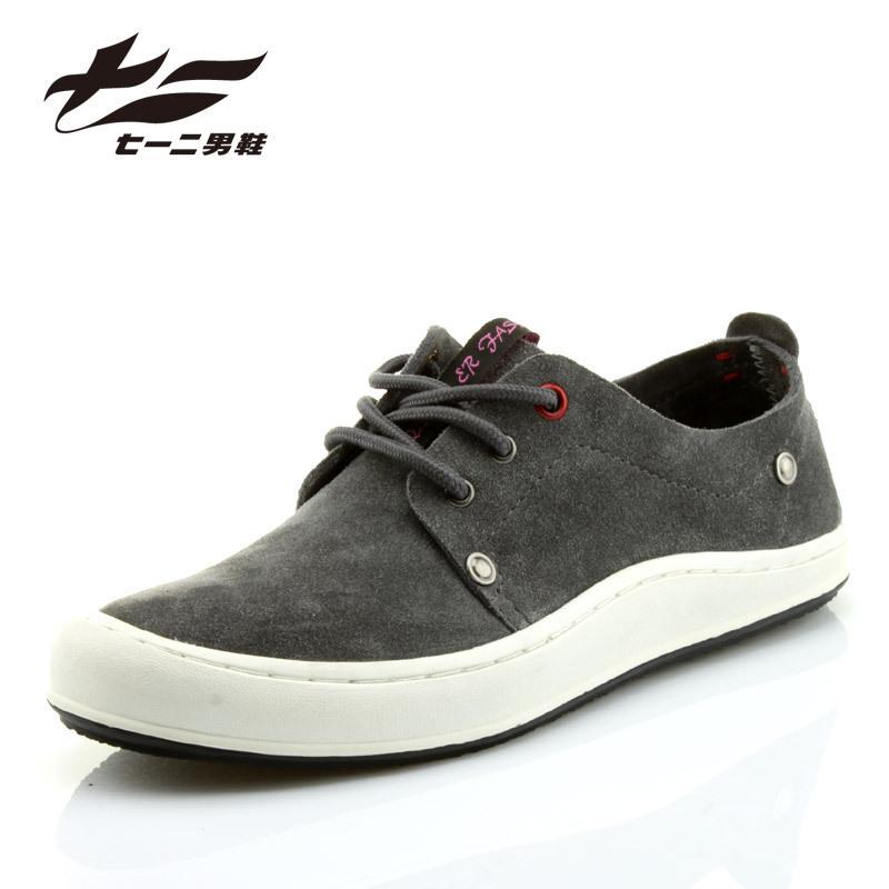 Демисезонные ботинки Seven hundred twelve H102