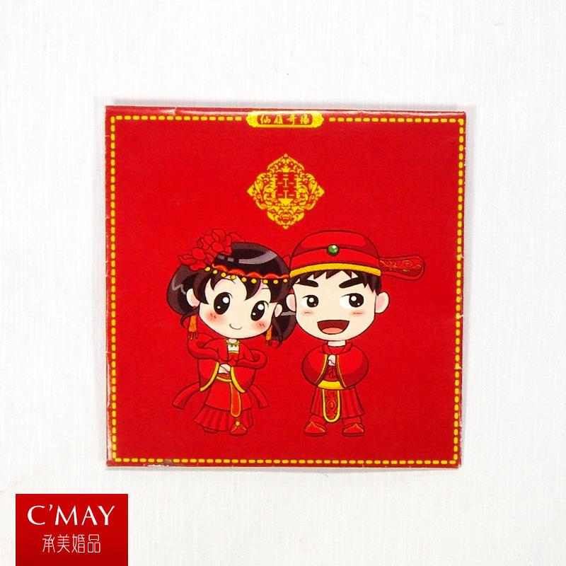 红包 利是封 结婚 创意 婚礼 婚庆用品 红包袋 个性 仙款红包10只