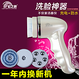 Authentic charging blackhead pore deep cleansing instrument cleaner electrical washing apparatus beauty machine brushes
