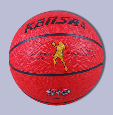 God God God mad mad mad brand standard on the 7th high elastic rubber outdoor basketball student professional interior rubber basketball Specials