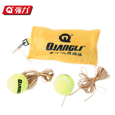 Strong official flagship store 5205 paperback with three powerful tennis tennis two loaded single training with the ball