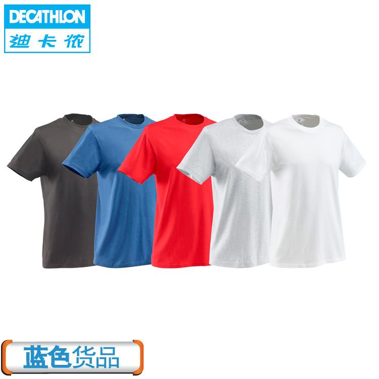 迪卡侬【蓝色货品】健身 男全棉运动T恤打底衫DOMYOS SPORTEE BK