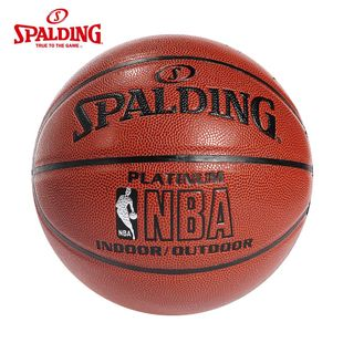 Sibaiding official flagship store folds of   basketball very soft PU king sports equipment room inside and outside  ball 64-282