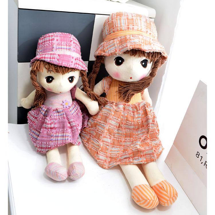 包邮可爱毛绒玩具布娃娃礼物洋娃娃公仔韩版小女孩毛线生日礼品后宫熊的午夜价格玩具积木图片