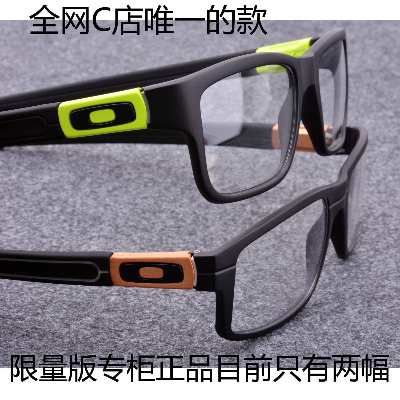 限量版正品oakley奥克利 ox记 男士眼镜框方框眼镜架镜近视眼镜图片