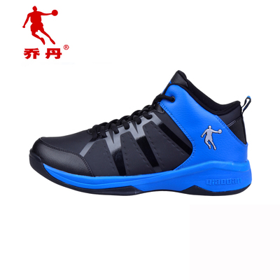 Jordan basketball shoes men genuine discount 2014 autumn and winter in the 4th generation slip resistant shoes sneakers men