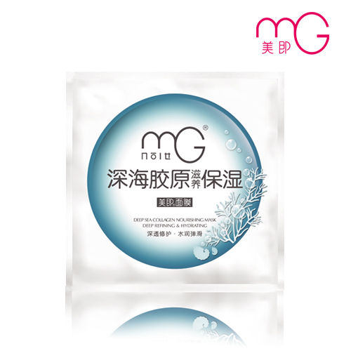 MG deep sea collagen to smooth through nourishing moisturizing mask