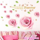 可移除浪漫玫瑰卧室床头墙面墙贴纸