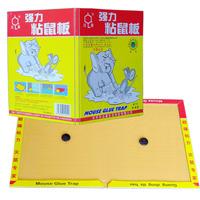 达豪A1标准型强力高效粘鼠板 加大加厚老鼠贴 35克胶捕杀大老鼠