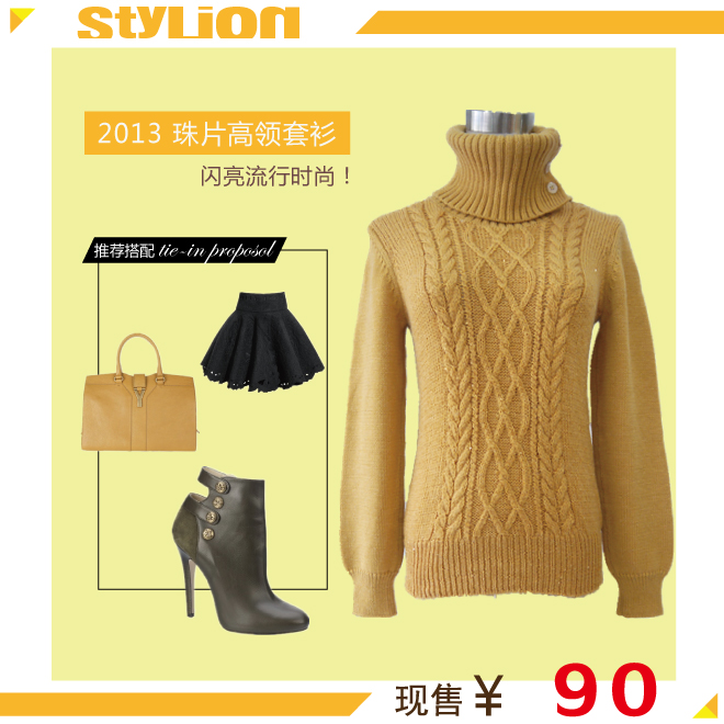 Трикотаж Stylion 131231tm/90 12 Vivi
