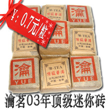Small cooked pu-erh tea ripe tea Tuo one special price of 0.7 yuan Yunnan specialty snacks