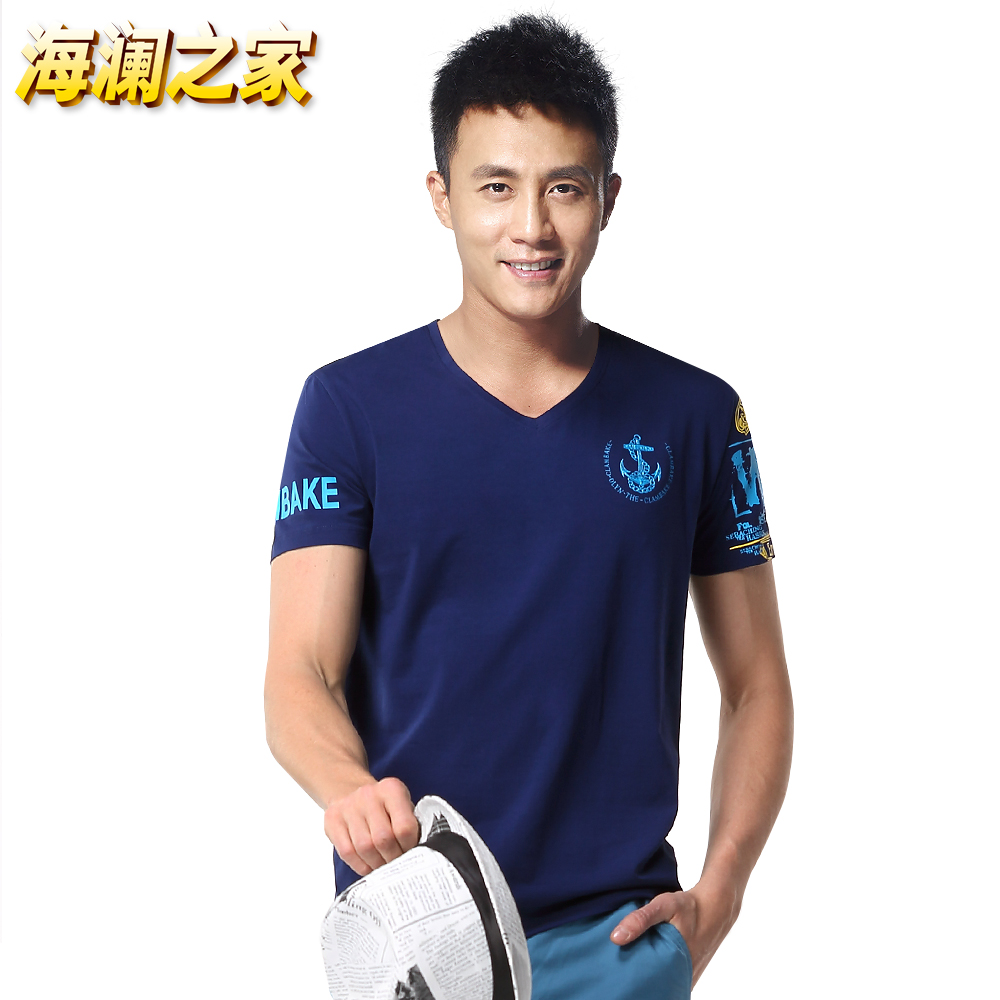 Heilan Home The new summer 2014 Men's fashion men's short sleeve T-shirt printing cultivate one's morality Taobao Agent