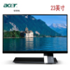 "acer/宏基 S235HLBbd 23""宽 液晶显示器 LED+IPS+丽镜屏 正品"
