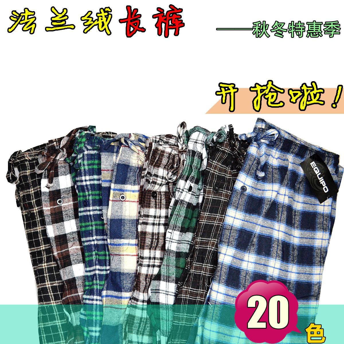 Пижамные штаны Для молодых мужчин Фланель Хлопок В клетку Для отдыха Осень