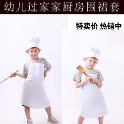 幼儿围裙套装装儿童厨师演出服装小朋友六一过家家厨师扮演表演服图片