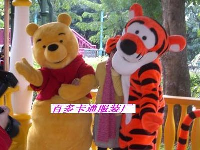 Walking cartoon Doll clothing cartoon Winnie the Pooh Tigger costume children costumes