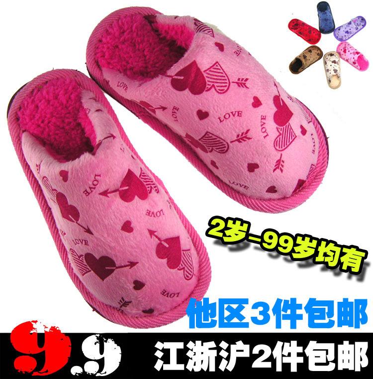 Детская обувь для дома Other maternal brands VIP Девушки, Для молодых мужчин, Унисекс 100 хлопковая ткань Зима % Плоская подошва