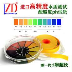 Измеритель pH Zd instrument Zdinstrument Ph