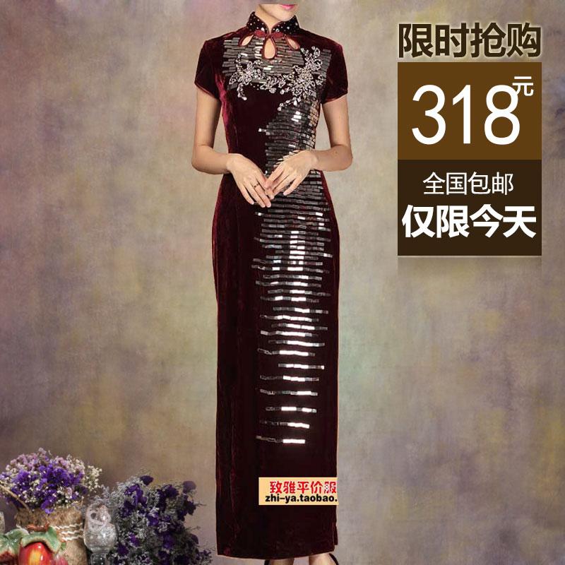 Платье Ципао Элегантные бархатные длинное платье Винтаж XL замужние матери, свадебное платье в траурные одежды осень/зима женщин платье
