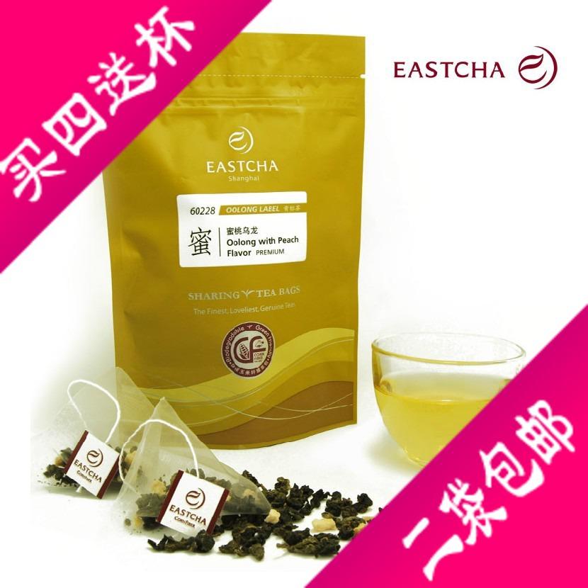 Улун Yi tea Aristo