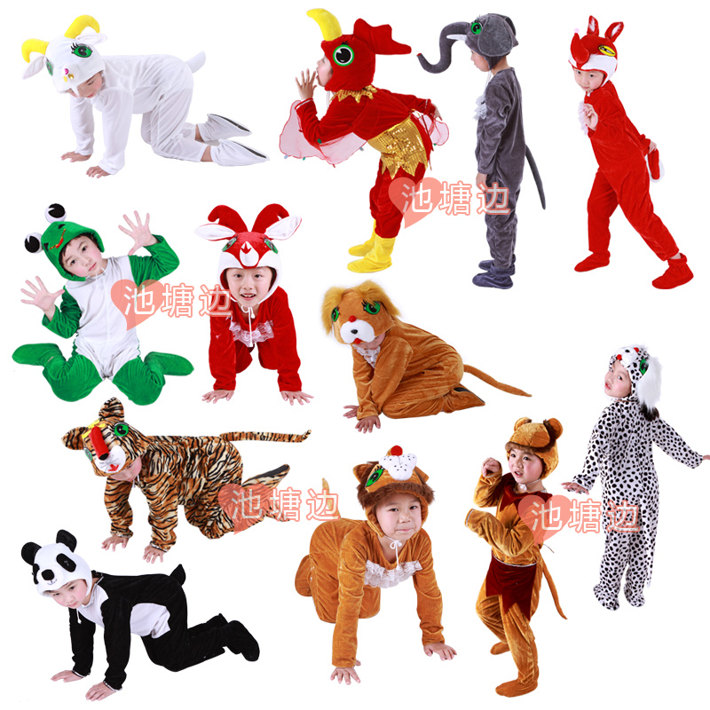 Los niños los trajes de rana pollas grandes elefantes Zorro rojo alce ...
