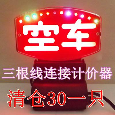 Таксометры, Шашки для такси Lyqp  LED TAXI