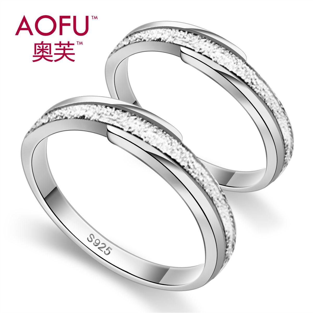 奥芙 925纯银戒指女 情侣戒指 对戒子 尾戒 银饰品 男士指环 刻字