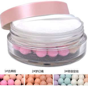 Meng Bala Magic Ball powder blush Yan Ding makeup  powder with puff mirror 3 colors optional 9,057