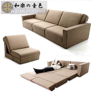 >和乐音色 日式沙发床 大型多功能沙发床 1.8米布艺组合沙发日本制