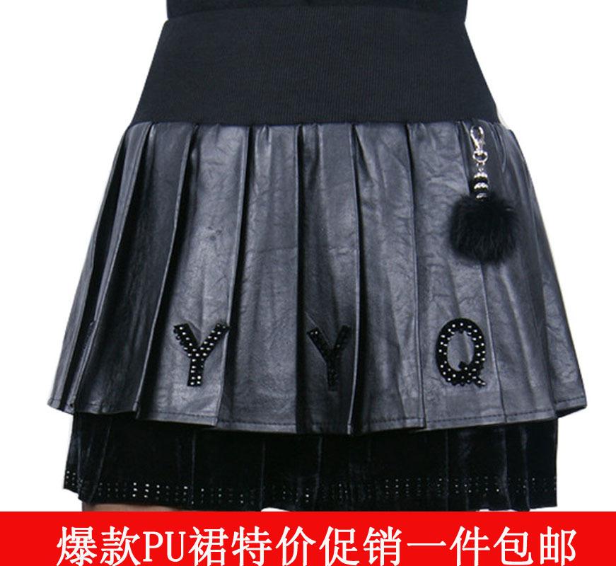 2013秋冬新品女PU皮短裙字母高腰水洗皮短裙百褶裙蓬蓬裙半身裙子