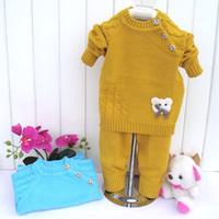 男童秋装套装 男宝宝儿童小孩套头毛衣婴儿幼儿新品韩版童装新款