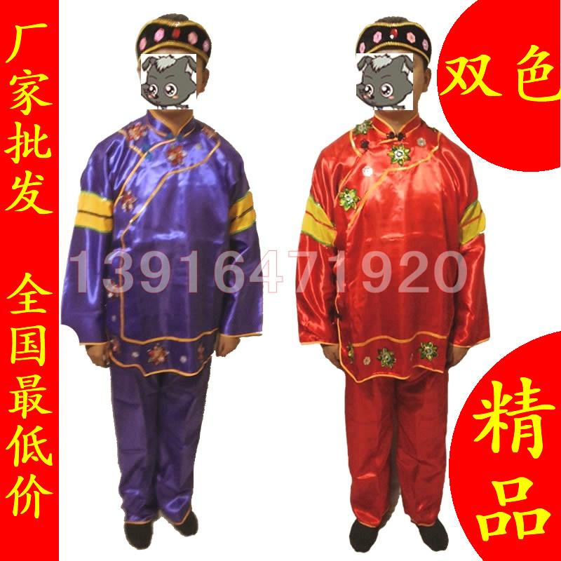 Национальный  костюм Factory outlets 127