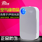 New genuine Rainbow morning mini Air Purifier negative ion-activated LED ultra-quiet dip in addition to soot