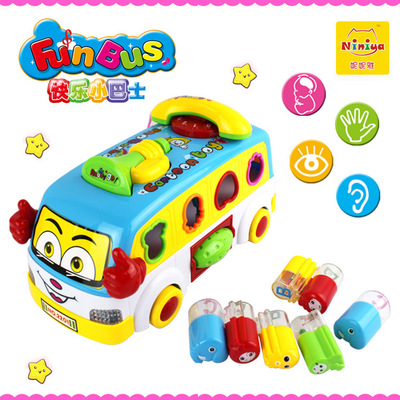 The new universal electric music blocks puzzle toy bus bus cartoon musical building blocks of children's holiday gifts