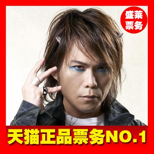 Билеты на концерт Wubai Пекина Wu Bai большое спасибо 180-1080» магазин продажи»