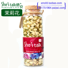 Germany, she 's talk she said herbal tea Unilateral scented tea 15 g bottled milky white jasmine