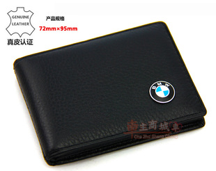Personality fashion BMW Mercedes Benz Toyota Volkswagen Buick driver license driver license holder leather driver's license driving license