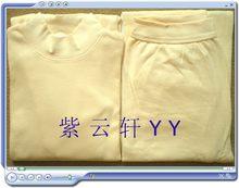 HD803红豆纯棉棉毛衫女式半高领打底针织全棉内衣春秋衣裤 套装