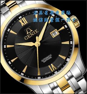瑞士GENIE爵尼手表透底日历18K黄金自动机械男表 GNQ-T1834M-18KB