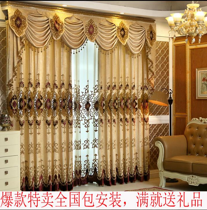 定制高档欧式大气客厅窗帘卧室成品雪尼尔绣花布客厅遮光落地窗纱