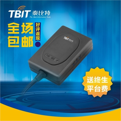 Tai Bite W1 motorcycle GPS locator tracker track query burglar alarm dual positioning shipping