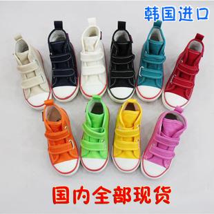 2014秋韩国童鞋男女童儿童魔术贴多色高帮帆布鞋单鞋潮鞋