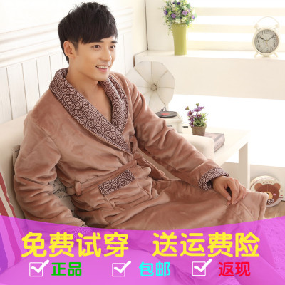 Qiu Dong Men Flannel Gown Pajamas Household To Take Super Soft Mink