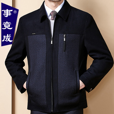 Middle-aged woolen jacket zipper collar father fall and winter men aged father fitted jacket coat thick