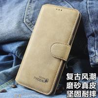 三星Note4手机壳防摔N9100皮套Galaxy Note5手机保护套翻盖式真皮