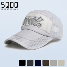 Plug Qiao Deji extended brim quick-drying sun hat Outdoor travel cap Cotton and linen cool hat man