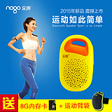 Nogo /dimethoate F3 4.0 wireless Bluetooth speakers outdoor sports running small stereo mini portable subwoofer