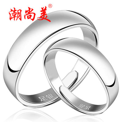 99 Naomi tide couple rings sterling silver rings for men to live female models personality joint rings lettering