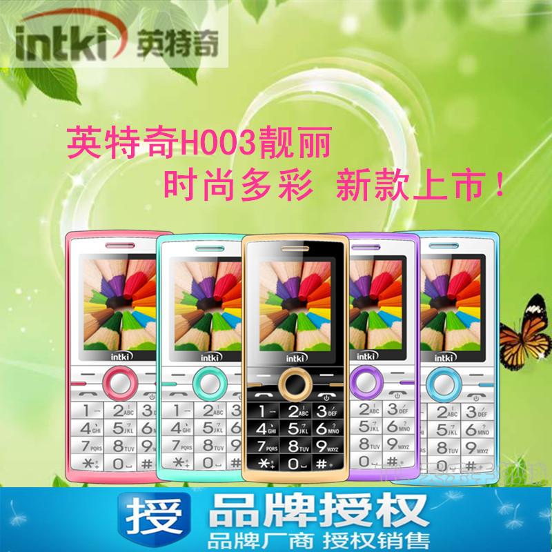 Мобильный телефон IMG  H003