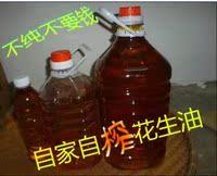 农家自产纯天然花生油 纯正非转基因食用油2斤装质量保证假一赔十